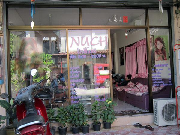 Nuch Haircut & Beauty Salon
