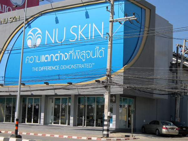 Nuskin Center Chiangmai (Hang Dong Rd)