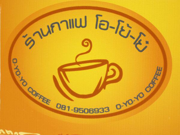 O-Yo-Yo Coffee