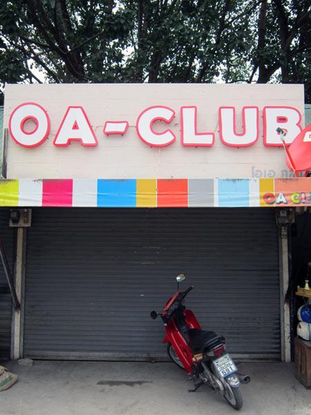 OA Club Chiang Mai