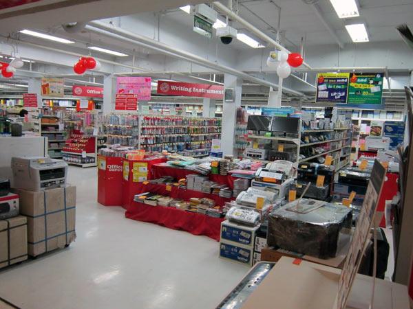 Office Depot @Pantip Plaza 1st floor