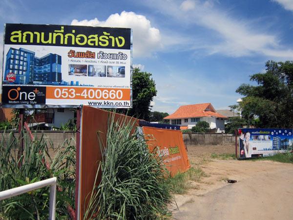 One Plus Condominium (Huay Kaew Rd)