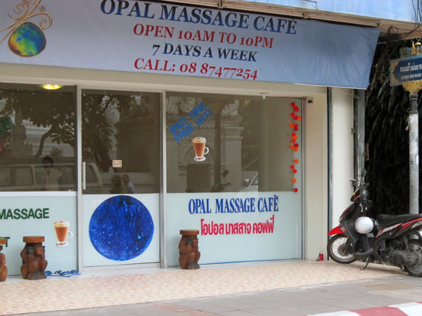 Opal Masage Cafe