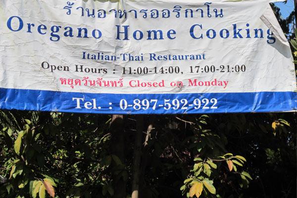 Oregano Home Cooking
