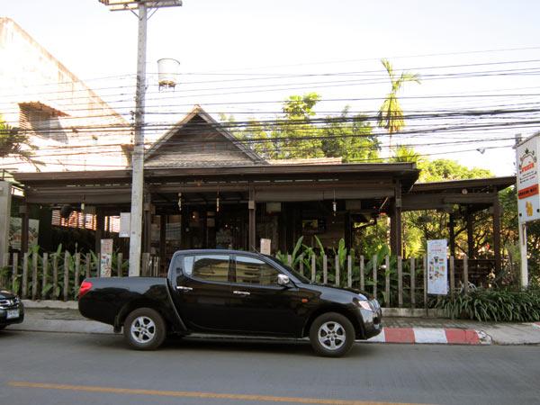 Pa-Ploen Coffee & Restaurant