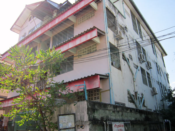 Panarin Place