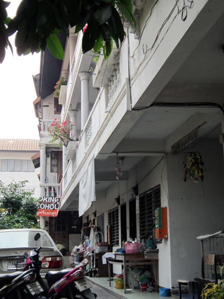 Paneeda House