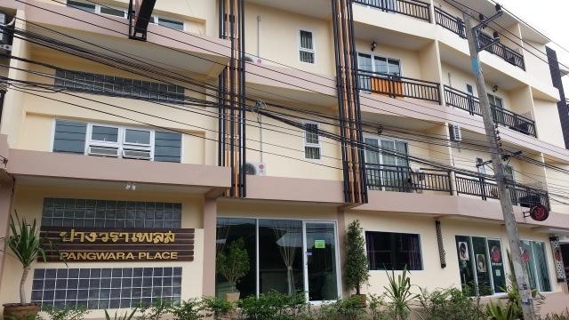 Pangwara Place Apartments
