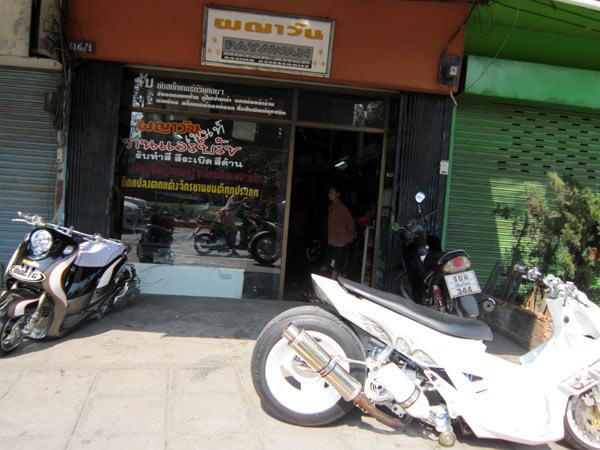 Payawan Motor Shop