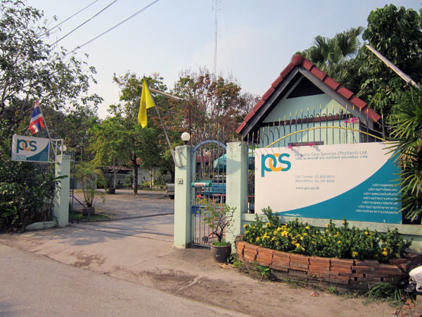 PCS Property Care Services (Thailand) Ltd.