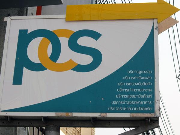 PCS Property Care Services (Thailand) Ltd.