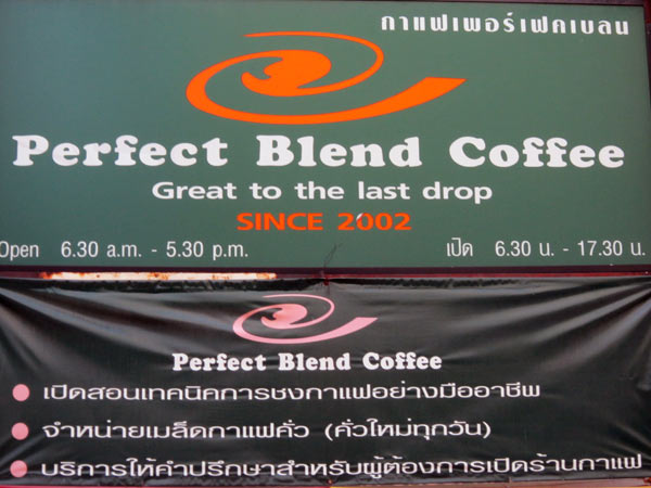 Perfect Blend Coffee