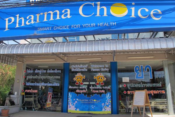 Pharma Choice (Canal Road)