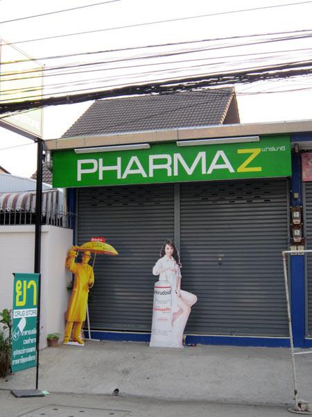 Pharma Z (Charoensuk Rd)