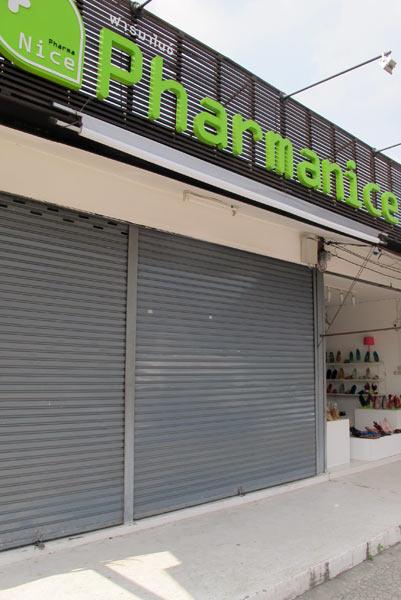 Pharmanice (Nimmanhaemin Rd)