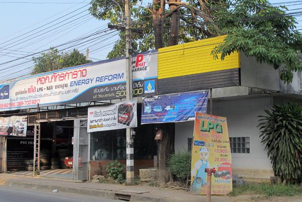 Phat garage