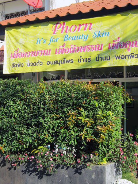 Phorn Beauty Salon