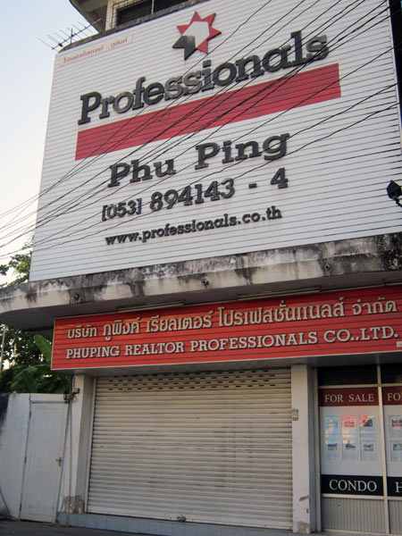 Phu Ping Realtor Professionals Co., Ltd.