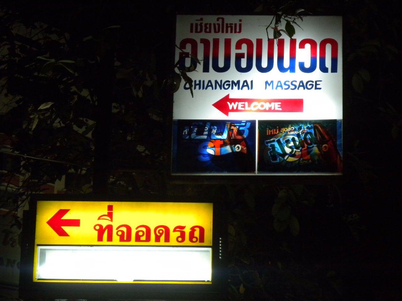 Chiang Mai Massage Parlour