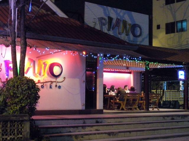 Ter Karaoke (Changpuak area)