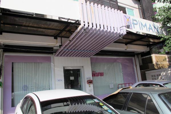 Piman Center