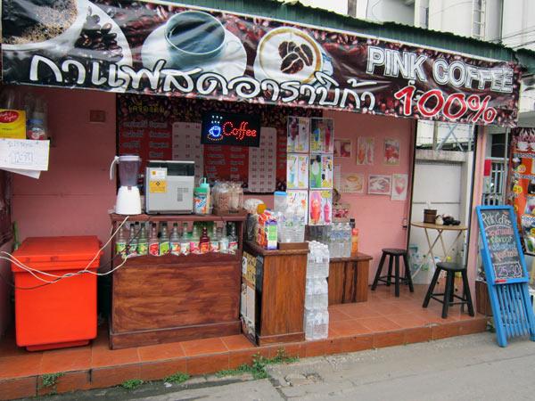 Pink Coffee @Kalare Night Bazaar