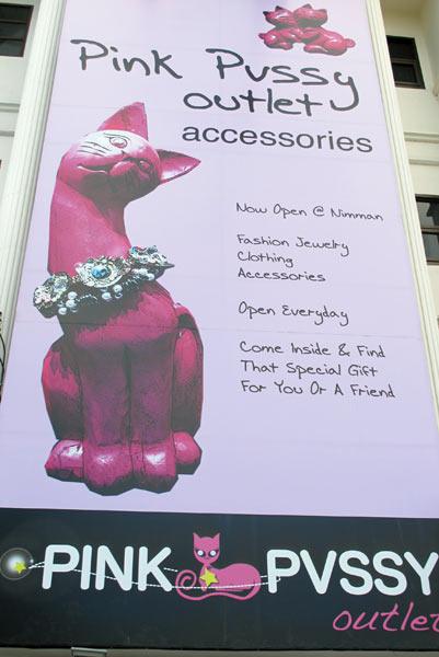 Pink Pvssy (Nimmanhaemin Rd)