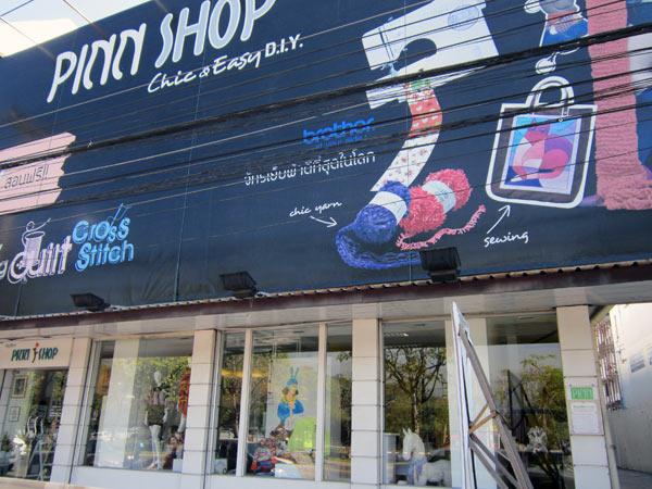 Pinn Shop (Arak Rd)