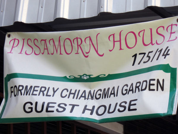 Pissamorn House