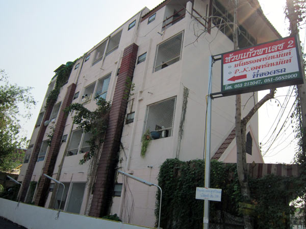 P.K. Condominium