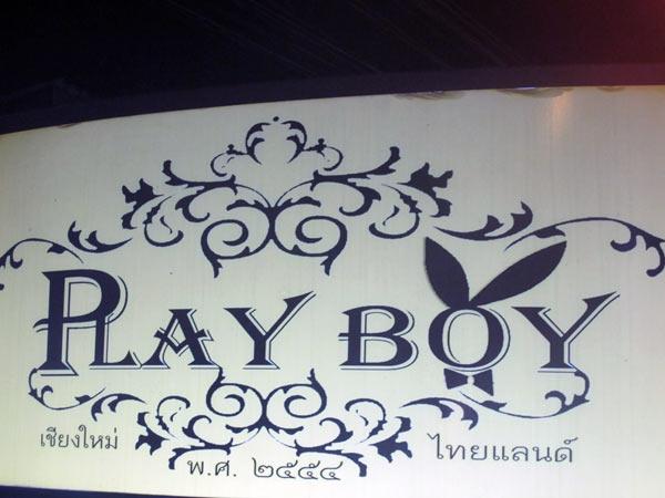Play Boy (Canal Road)