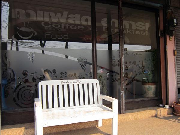 Pordee Coffee Shop (Arcade Bus Station)