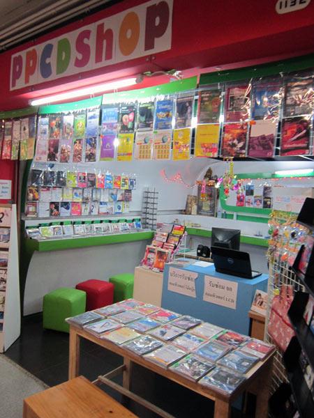 PPCD Shop @Pantip Plaza 1st floor