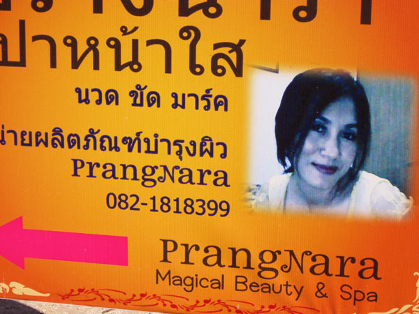 Prangnara Magical Beauty & Spa