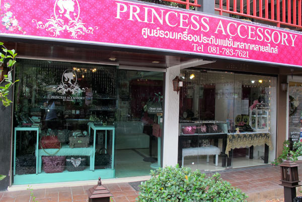 Princess Accessory @Tall Teak Plaza