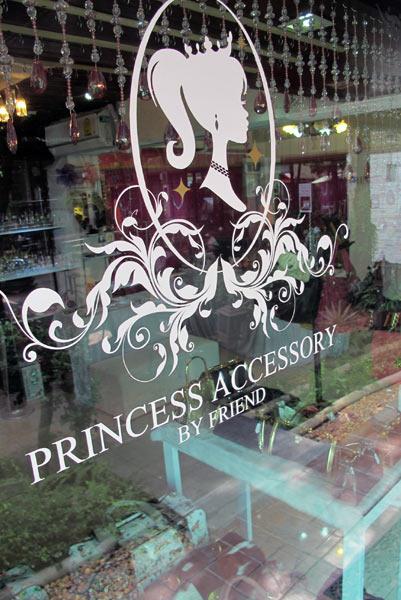 Princess Accessory @Tall Teak Plaza