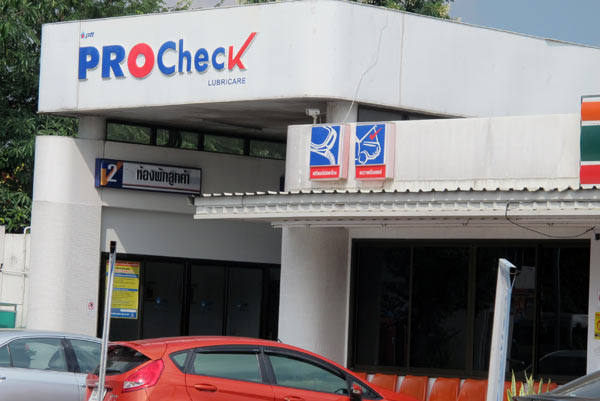 PRO Check Lubricare @PTT Gas Station (Chiang Rai 2 Rd)