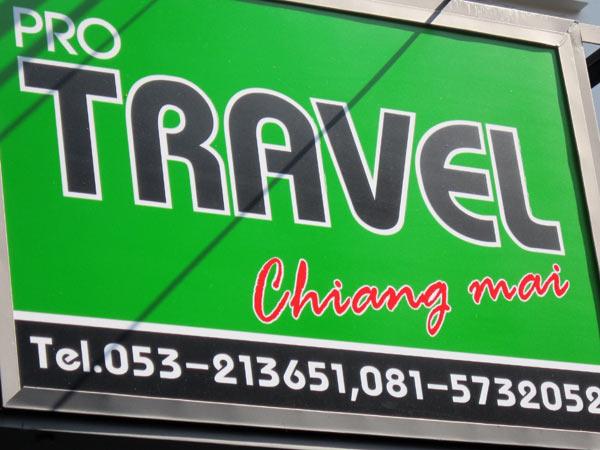 Pro Travel Chiang Mai
