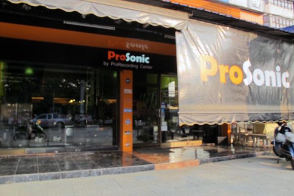 ProSonic