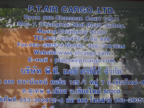 P.T. Air Cargo Company Limited