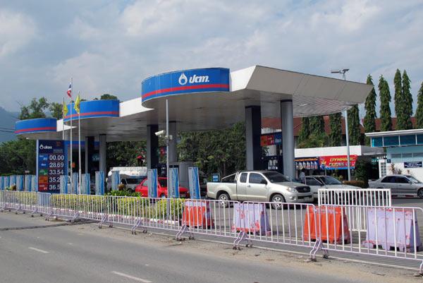 PTT Gas Station (Chiang Rai 2 Rd)