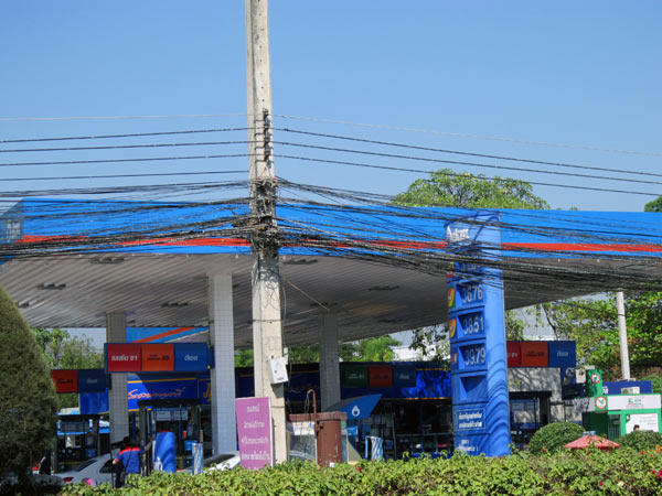 ptt Gas Station (Hang Dong Rd)