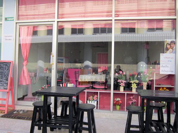 Pui's Ice Creams @Baan Sin Kaew