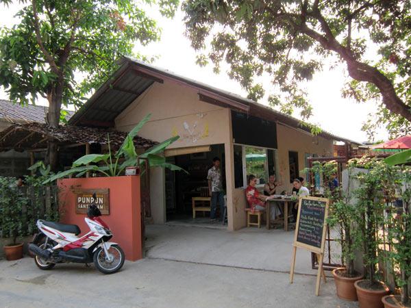 Pun Pun Santitham