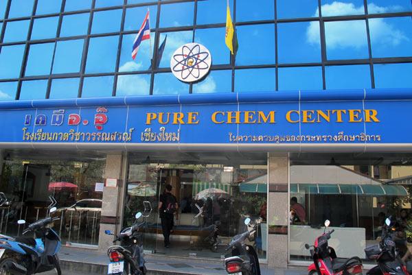 Pure Chem Center