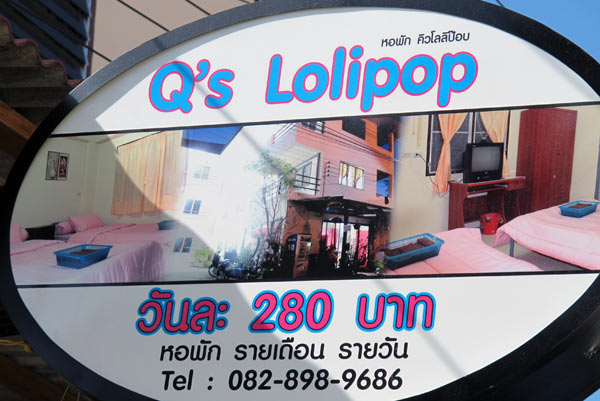 Q's Lolipop
