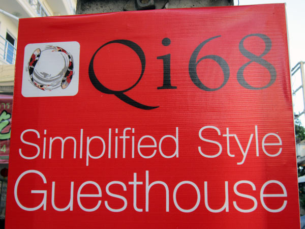 Qi 68 Guesthouse