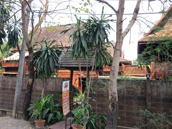 Radchada Garden Cafe