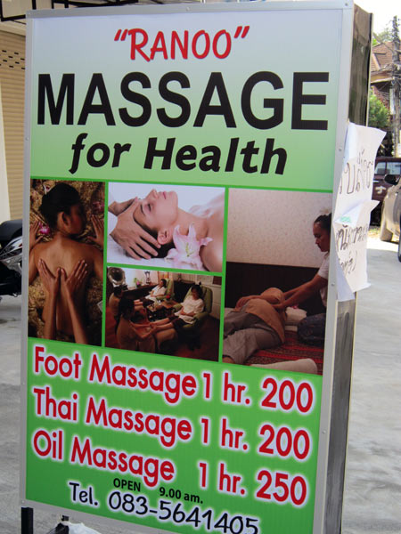 Ranoo Massage for Health