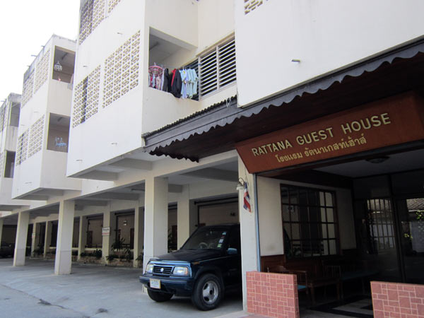 Rattana Guest House